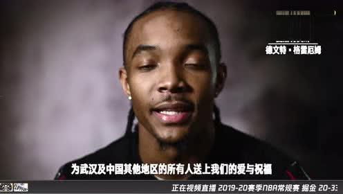 2020年02月29日NBA常规赛 掘金VS快船 全场录像回放视频