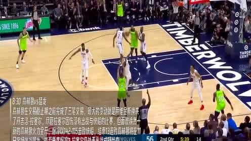 2月20日老鹰vs魔术 特雷-杨冲击3000分大关