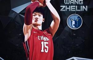 这位中国球员,被灰熊选中,4年了,为何到现在还没去NBA?