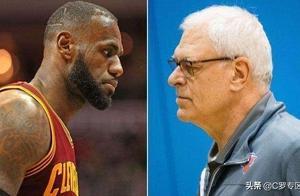 NBA往事!詹姆斯与菲尔-杰克逊的相互看不惯。
