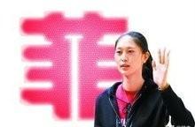 人物传记70:中国职业篮球运动员隋菲菲,了解一下